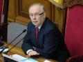 В заседании Верховной Рады объявлен перерыв для политических консультаций