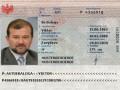 Москаль нашел у Балоги гражданство Австрии