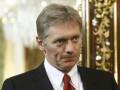 Песков намекнул на эскалацию боевых действий на Юге и Востоке Украины