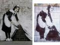 В стиле Бэнкси. Киевский граффитчик изобразил