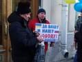 Мировая акция против войны Путина в Украине: в РФ идут задержания