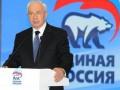 УП: В Кабмине не знают, кто отплатил перелет Азарова в Москву