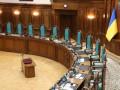 Конституционный суд отменил статью о незаконном обогащении. К чему это приведет?