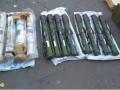 Вблизи Счастья СБУ изъяла большой арсенал оружия: фото