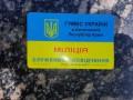 Возле мэрии Одессы задержан полуголый
