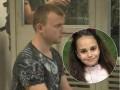 Убийство Даши Лукьяненко: Обвиняемый заявил, что признался под пытками