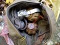 В городском парке Винницы нашли схрон с гранатами
