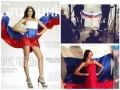 В РФ прокуратура начала проверку обернувшейся триколором Мисс Россия