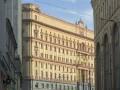 СМИ: В Москве пенсионер облил краской здание ФСБ
