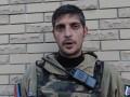 В СБУ прокомментировали гибель террориста Гиви