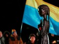 Американский штат признал Голодомор в Украине геноцидом