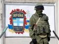 Дурацкая игра. Что думают известные россияне о конфликте в Крыму