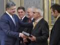 Президент Порошенко наградил выдающихся граждан Украины по случаю Дня Соборности