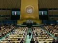Украина первой оплатила все взносы в ООН за этот год