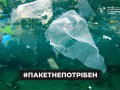 За продажу пластиковых пакетов будут штрафовать: Рада поддержала закон