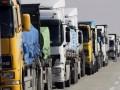 На украино-словацкой границе почти неделю стоит 10-ти километровая очередь из фур