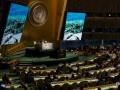 Открывается 73-я сессия Генеральной ассамблеи ООН