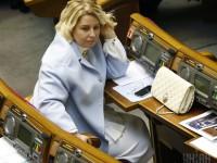 Герман анонсировала возрождении Партии регионов