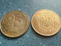 НБУ начал изъятие из оборота монеты в 25 копеек