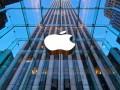 Стало известно, в какой проект Apple вложит $1 млрд