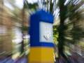 Членство в ТС уберегло бы Украину от проблем на российской таможне, считают в Госдуме