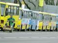 Около 40% киевских маршруток работают незаконно