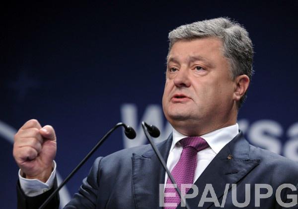 Порошенко рассказал об энергетических успехах Украины