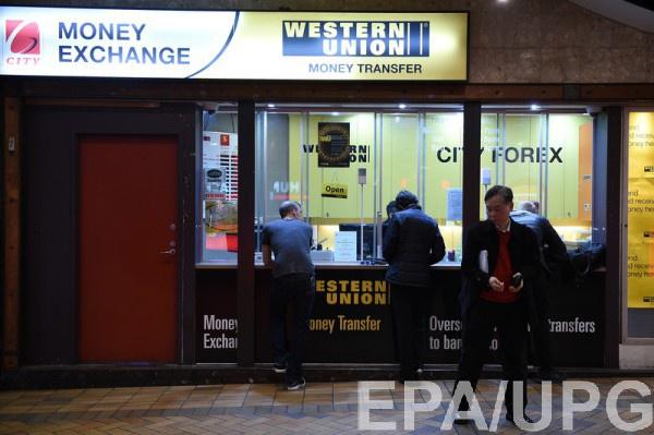 Western Union - международный оператор денежных переводов