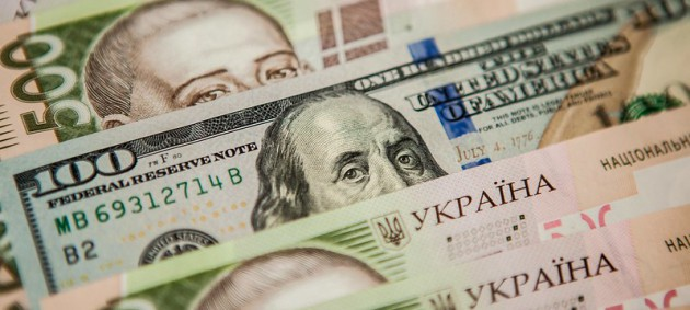 Курс валют на 30.03.2020: НБУ снова повысил курс доллара