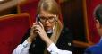 Юлия Тимошенко борется с бедностью в роскошном кортеже