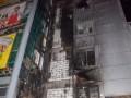В Днепре ночью горел торговый центр: обвиняют футбольных фанов