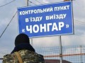 У похищенного военного не было причин покидать место службы, - глава ОГА