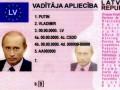 Путаница в Германии: Полиция конфисковала у водителя фальшивые права на имя президента России