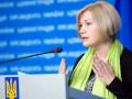Геращенко предостерегла Евросоюз от предательства Украины