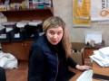 Работницу