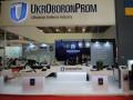 Аудит еще одного завода Укроборонпрома обнаружил связи с РФ