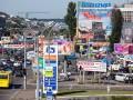 В Украине ограничили размещение наружной рекламы