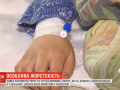 Проломила череп молотком: детали жестокого избиения ребенка под Львовом