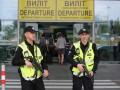 Полиции в аэропортах и на вокзалах раздали пистолеты-пулеметы МР-5