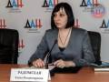 В Донецкой области будут заочно судить