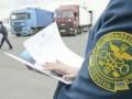 Руководство Волынской таможни отстранено - ГФС