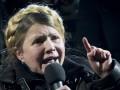 Тимошенко хочет избавиться от Черноморского флота РФ