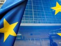 ЕС внес изменения в визовый кодекс