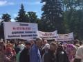 Верующие митингуют под Верховной Радой