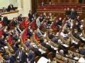 Шесть партий прошли бы в Раду в случае перевыборов - опрос
