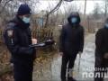На Одесчине задержали сексуального извращенца
