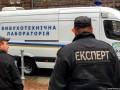 В центре Киева эвакуируют людей из-за