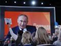 Путин бай-бай: президент России оконфузился