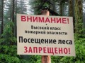 В Крыму жителям запретили ходить в лес