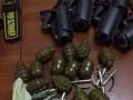 В центре Киева правоохранители обнаружили арсенал оружия